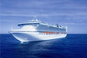 reposition cruise